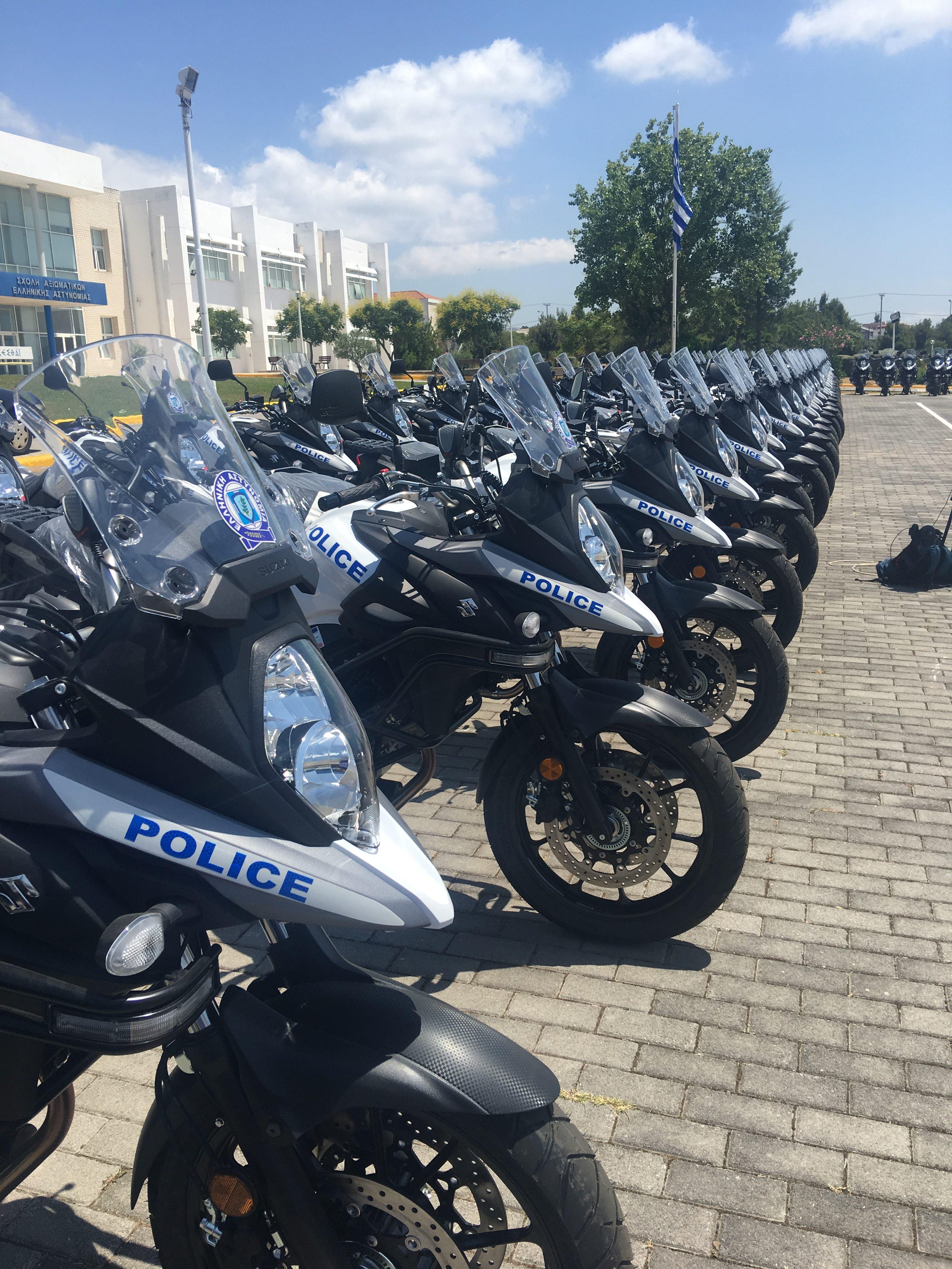 Δράση με τίτλο: «Προμήθεια Οχημάτων Ελληνικής Αστυνομίας» από το Εθνικό Πρόγραμμα του Ευρωπαϊκού Ταμείου Εσωτερικής Ασφάλειας/ Τομέας Σύνορα & Θεωρήσεις της περιόδου 2014-2020».
